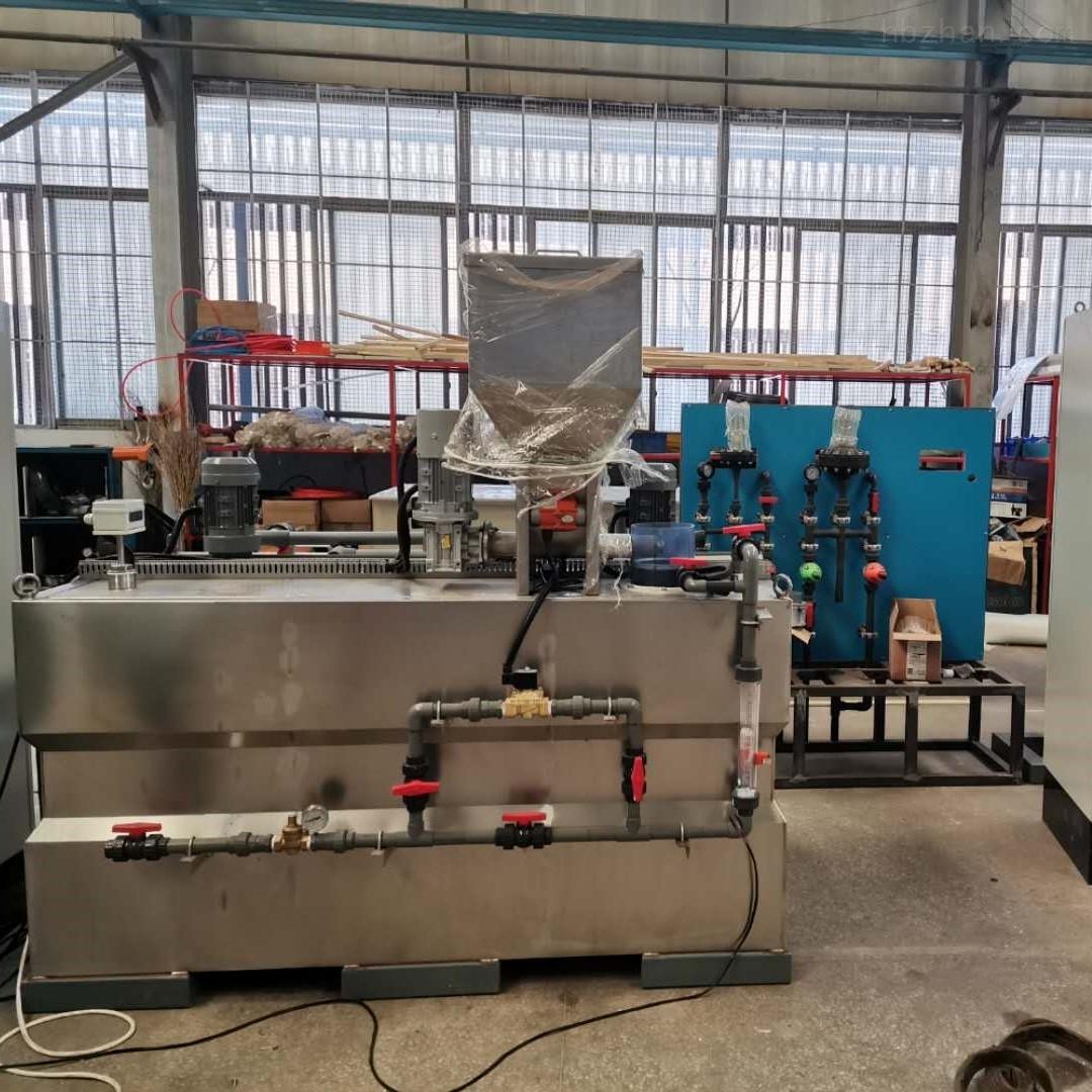 粉末活性炭投加装置厂家-污水厂水处理设备