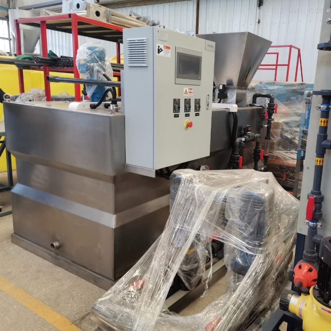 粉末活性炭投加装置厂家-水厂夏季除臭设备