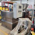 HCJY粉末活性炭投加装置-水厂消毒除味设备设计