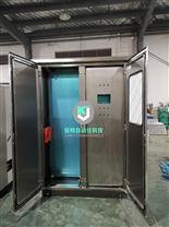 九折型材电气户外防雨不锈钢304控制柜plc柜
