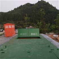 地埋式垃圾站环保设备全国直销全国联保