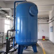 ZT-GL活性炭过滤器