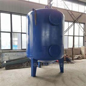 ZT-10潍坊中泰过介质过滤罐设备