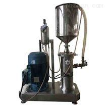 GRS2000乳酸亚铁口服液均质机