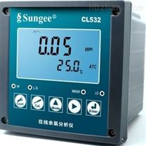 CL532型余氯分析仪台湾尚捷(Sungee)