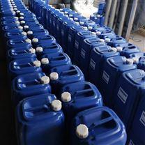污水用消泡剂/现货价格