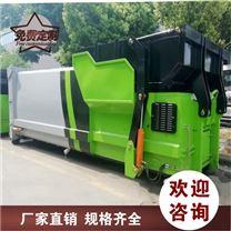 大型环卫可移动垃圾收集转运压缩机设备