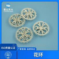 脱硫吸收塔阻燃型VO级DN73阻燃梅花环填料