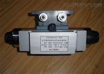 DPW-10-64型电磁配压阀生产厂商