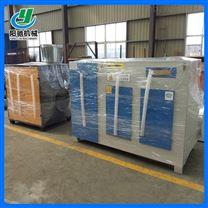 UV光氧催化废气处理设备 废气催化