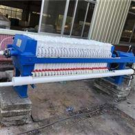 5平方电动箱式压滤机