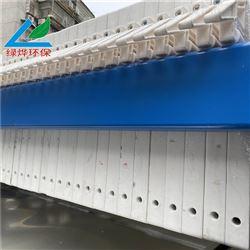板框厢式压滤机