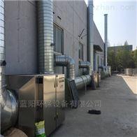 山东乙酸乙酯废气光氧催化处理技术及原理