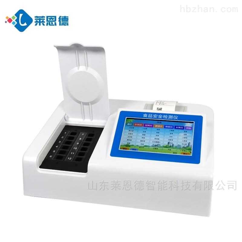 甲醇乙醇检测仪