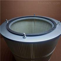 空气滤芯潜孔钻机除尘滤芯滤筒