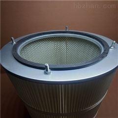 齐全空气滤芯潜孔钻机除尘滤芯滤筒