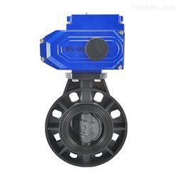 SD971电动塑料蝶阀