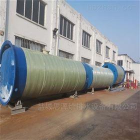 四川高速玻璃钢一体化污水提升泵站选型