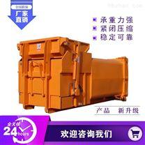一机两箱垃圾中转站 处理80吨垃圾压缩站