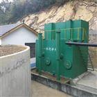 河北一体化净水设备技术特性
