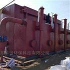 安阳专业小型一体化净水设备报价