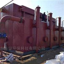湖南农饮水一体化净水器多少钱