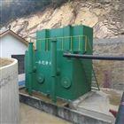 华锐--一体化清水装备处置方式