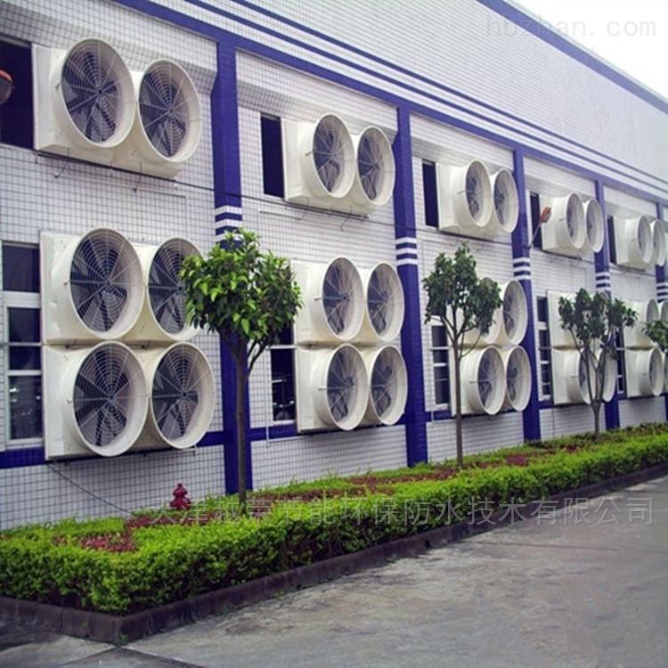 阳江工业养殖负压风机-玻璃大棚排风机