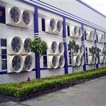 天津工业养殖负压风机-玻璃大棚排风机