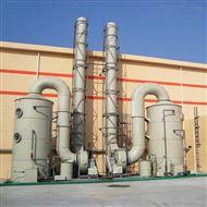 hz-1化工廢氣噴淋塔塔凈化器