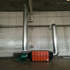 废气净化工业 油烟净化器 检测达标排放 安全防爆