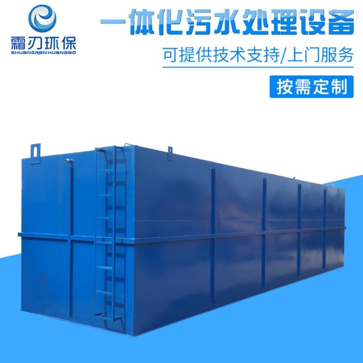 杭州一体化污水处理设备 现货销售