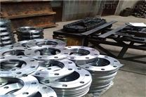 衡水平焊非标法兰生产厂家