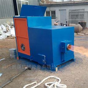 无污染智能控温生物质颗粒燃烧机
