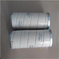 HC9801FDP8H颇尔液压滤芯
