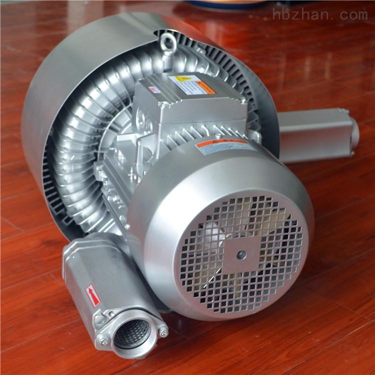吸抽引送吹热风热气风机