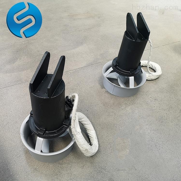 QJB1.5-260-980综合废水调节池搅拌机