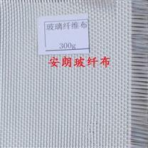 玻璃纤维毡 硅酸铝针刺毡