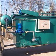 温州涂装污水净化设备