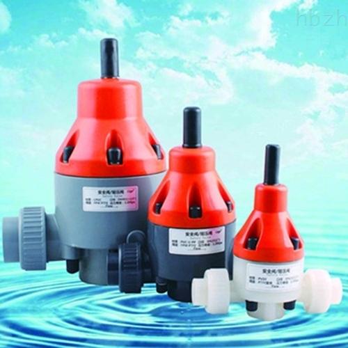 加药设备塑料背压阀PVC-U