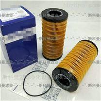 供应4816636帕金斯柴油滤芯 价格合理