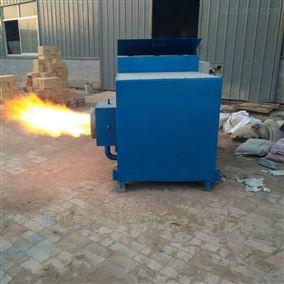 供应铝型环保物质木屑燃烧机厂家现货
