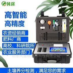 FT-Q8000高精度土壤养分快速检测仪