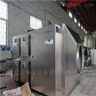 喷漆房废气活性炭光氧一体机设备