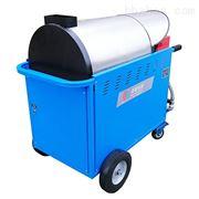 HDL1.75/9移动式燃气加热型冷、热水、蒸汽高压清洗机
