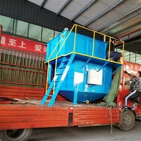 ZT-20四川省乐山市高效沉淀污水处理设备