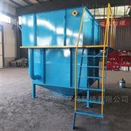 ZT-10四川省凉山高效沉淀污水处理设备