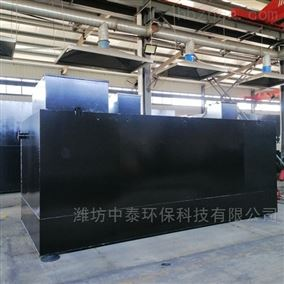ZT-15海南省海口市生活污水处理一体化设备