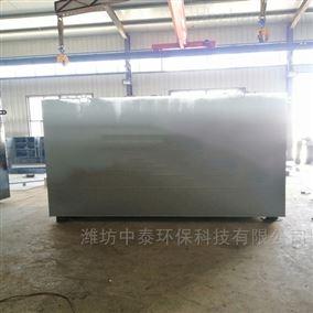 ZT-15河南省周口市污水处理一体化设备