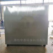 ZT-203江西赣州市医院污水处理地埋设备质量好啊